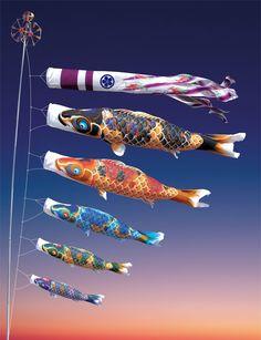 鯉のぼり | KOINOBORI, Carp streamer