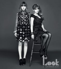 Minzy + Park Bom - 2NE1 - First Look Photoshoot - New Evolution Tour