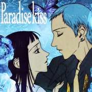 The 15 Most Underrated Romance Anime You Should Check Out Best Actress, Best Actor, Romance Anime Recommendations, Romance Anime Shows, Scums Wish, Paradise Kiss, Good Anime Series, Kiss Photo, Anime Base
