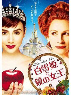 白雪姫と鏡の女王 (2012) 眉毛と立ち回りシーンが印象的な作品でした。(いやマジで) https://www.amazon.co.jp/dp/B00GCH4JZ2/ref=cm_sw_r_pi_dp_9SoHxbF60WYWK