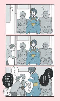 """""""三日月おじいちゃんとプライオリティーシート"""""""