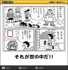 ボケて bokete.jp