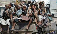 """""""الحوثيون"""" يقرّون تأجيل العام الدراسي إلى الـ 15 من تشرين الأول: أعلن الحوثيون تأجيل العام الدراسي في العاصمة صنعاء والمحافظات الخاضعة…"""