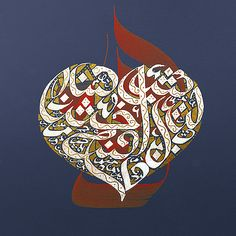 Awe-Inspiring Arabic Calligraphy Artwork
