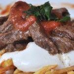 Çökertme Kebabı Yapılışı: http://www.pratik-yemektarifleri.com/cokertme-kebabi-yapilisi.php