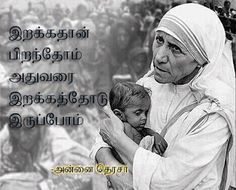 Real Life Incidents of Saint Mother Teresa: Remember Small Things  Vastreader.blogspot.com  http://vastreader.blogspot.com/2016/02/real-life-incidents-of-saint-mother.html