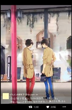 pixiv(ピクシブ)は、作品の投稿・閲覧が楽しめる「イラストコミュニケーションサービス」です。幅広いジャンルの作品が投稿され、ユーザー発の企画やメーカー公認のコンテストが開催されています。 Manga Art, Manga Anime, Ichimatsu, Howls Moving Castle, Anime Figures, Light Novel, Anime Shows, Kawaii Anime, Pixiv