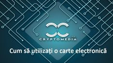 Cum să utilizați o carte electronică - CryptoMedia Inc Blog Articole E Commerce, Blog, Neon Signs, Marketing, Mai, Ecommerce, Blogging