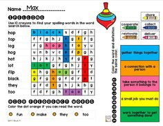 Don't just give your students a spelling list... give them an activity to complete!!  2nd grade available also.