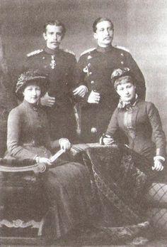 Rudolf of Austria e Stephanie. Louise e consorte