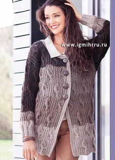 Practical striped jacket with braids. Russian pattern - use Google Chrome to translate.