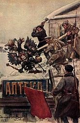 The Second Russian Revolution 1917 Russian Revolution 1917, February Revolution, The Bolsheviks, Military Units, Soviet Art, German Army, Wwi, Two By Two, Soldiers