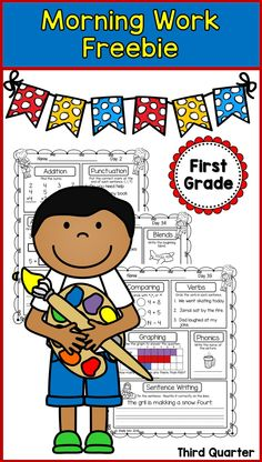 Morning work for first grade--FREE sample pages