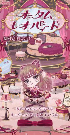 ポケコロガチャ図鑑 Anime, Cute, Color, Colour, Kawaii, Anime Shows, Colors