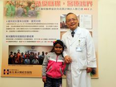 8 yr-old Caylin Max (from Palau, an island in Western Pacific) was diagnosed with a #craniopharyngioma 3 years ago. With the help of Taiwan's embassy in Palau, Max came to Taiwan on March 9 to receive treatment at Shin Kong Wu Ho-Su Memorial Hospital in Taipei.(Posted on May 12, 2015)