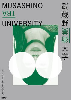 "garadinervi: "" Rikako Nagashima + Shu Fukushima, Poster for Musashino Art University, Photography: Ryosuke Kikuchi Bitou "" Graphic Design Posters, Graphic Design Inspiration, Japanese Poster, Japanese Graphic Design, Japan Design, Print Layout, Typography Poster, Illustrations And Posters, Art Direction"