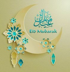 Wish Everyone Eid Mubarak on the occasion of Eid al-Fitr. Share greetings of Eid Mubarak today. Checkout these latest Eid MUbarak Wishes & Images. Eid Adha Mubarak, Eid Al Fitr, Carte Eid Mubarak, Eid Mubarak Card, Eid Mubarak Greeting Cards, Eid Mubarak Photo, Jumma Mubarak, Eid Mubark, Eid Mubarak Wishes Images