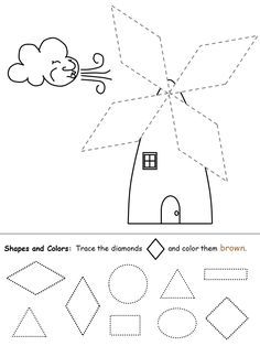 shapes recognition practice worksheet DIAMOND