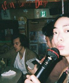 Harry Edward Styles, Handsome, Japan, Camera Roll, Cherry, Daddy, Archive, Converse, Dating