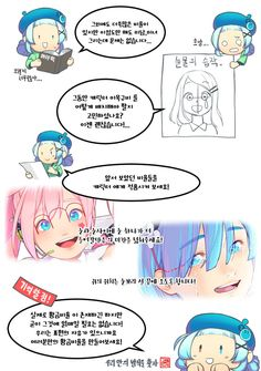 Drawing Reference Poses, Drawing Skills, Design Reference, Art Reference, Digital Painting Tutorials, Art Tutorials, Character Drawing, Character Design, Moe Manga