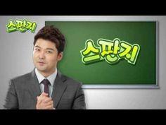 ▶ [primera/프리메라] 슈퍼 스프라우트 세럼 '응답하라! 어린생기' '스판지 '편 - YouTube