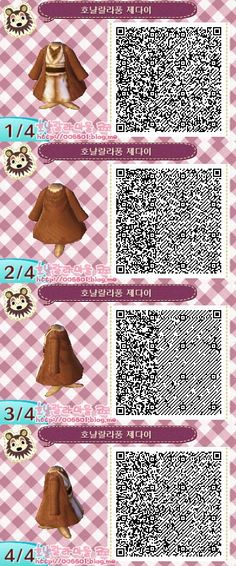 Animal Crossing: NL QR Codes [Jedi's Outfit]