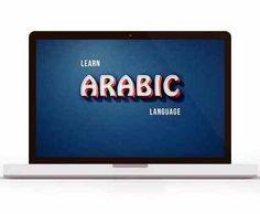 Learn Arabic Language in English. تعلم اللغة العربية في اللغة الإنجليزية. http://www.islamic-web.com/arabic-course/learn-arabic-language/