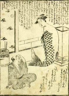『箱入娘面屋人魚』(山東京伝 作/歌川豊国 画)、その5 人魚をなめると若返って長生きするというので舐めまくっていると人魚の夫は子供になってしまった。