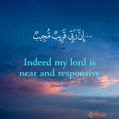 The Prophet's message is described in the Quran as mercy to all worlds. Quran Quotes Love, Beautiful Islamic Quotes, Allah Quotes, Muslim Quotes, Islamic Inspirational Quotes, Faith Quotes, Surah Al Quran, Islam Quran, Allah Islam