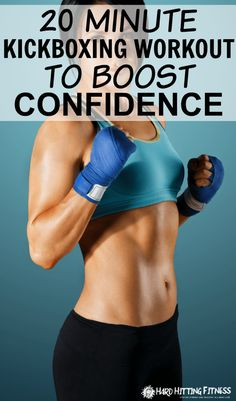 KICKBOXING IS SUCH A GREAT WAY TO GIVE YOUR CONFIDENCE A BOOST. TRY THIS 20 MINUTE KICKBOXING WORKOUT TO MAKE YOU FEEL LIKE A REAL BADASS!