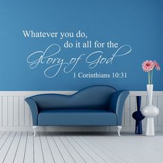 "19""x46"" (Large) - Do For The Glory Of God Inspirational Home Religious God Bible Wall Quote Decal Decoration Sticker Vinyl Decor Art Mural on Etsy, $24.00"