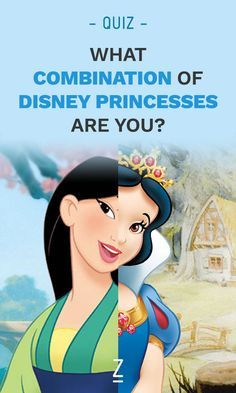 What combination of Disney princesses are you? Find out with our Disney princess combination personality quiz!