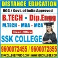 Degrees in SHORT PERIOD, Admission Open: Diploma/B.Tech/M.Tech, MBA/MCA, BBA/BCA, Govt of India/UGC/HRD Approved. Spot Admission Contact SSKCollege: 9600072455