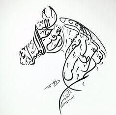 Cheval arabe dessin Giclee  calligraphie  arabe  par ArtFeathers
