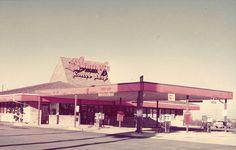 Yummy's 1978 | Machine Shed Restaurant www.machineshed.com