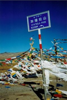 The Gyatsola pass stands at 17,122ft.   The wind at this elevation is always intense.