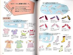 Brossura: 159 pagine  Editore: Seito (giugno 2011)  Lingua: giapponese  Libro peso: 292 grammi  Il libro introduce molte illustrazioni carini