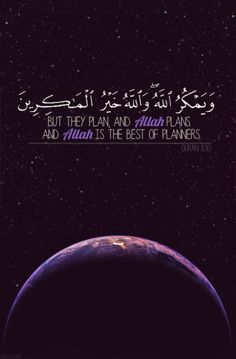 Islam With Allah # Islamic Qoutes, Islamic Teachings, Islamic Inspirational Quotes, Muslim Quotes, Religious Quotes, Hindi Quotes, Arabic Quotes, Islamic Art, Islamic Decor