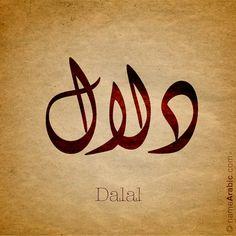 #Dalal #Arabic #Calligraphy #Design #Islamic #Art #Ink #Inked #name #tattoo Find your name at: namearabic.com