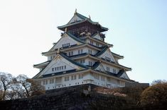 Osaka Castle, Japan | 29 Gorgeous Castles From Around The World