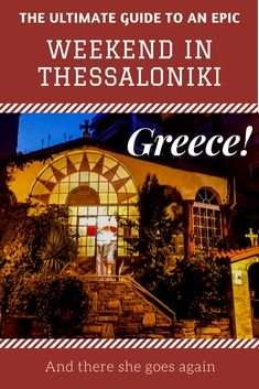 Thessaloniki is the second biggest city of Greece after the capital Athens. It is a historical marvel and a perfect place for exploring the real Greece. Europe Travel Tips, Travel Guides, Travel Destinations, Travel Plan, Greece Itinerary, Greece Travel, Greece Vacation, European Destination, European Travel