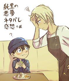 I hope you like it. Detective Conan, Manga Anime, Gosho Aoyama, Kaito Kid, Amuro Tooru, Kudo Shinichi, Case Closed, Magic Kaito, Romance
