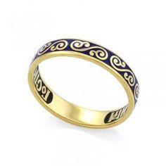 Православное кольцо молитва 'Спаси и сохрани' с эмалью КПЭ005-1 ручной работы выполненное из серебра с позолотой
