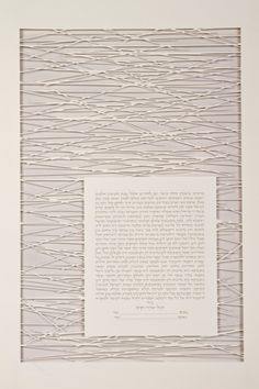 I absolutely love this! The LINES ketubah. $390.00, via Etsy. Please visit our website @ http://jewishhloidays2015.com