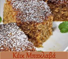 Κέικ Μπακλαβά Greek Sweets, Greek Desserts, Party Desserts, Greek Recipes, Cooking Cake, Cooking Recipes, Kitchen Recipes, Best Dessert Recipes, Cake Recipes