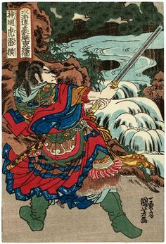 108 Heroes of the Suikoden, One by One: Lei Heng, the Winged Tiger. 1830 published 1842.