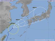 台風15号 2013年8月30日 午前9時時点