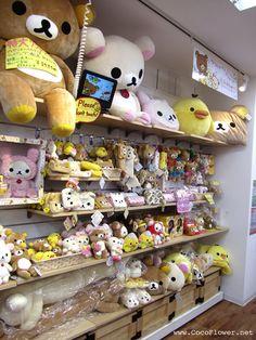 ✿★ Kawaii ✝☯★☮ Rilakkuma - CocoFlower blog - Art toys, illustration, Folk art, créations textiles, créations manuelles: Kawaii Japan - partie 1 - Tokyo Visuel