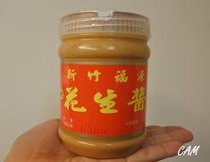台湾土産の新定番!ピーナッツ、砂糖、塩のみのシンプルなピーナツバター「福源 花生醤」 | くいしんぼうCAMのもっとおいしい台湾!!!!