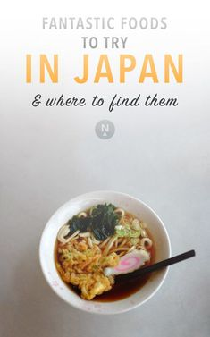 The delicious, unique, and sometimes strange regional dishes and street foods of Japan that you simply won't find anywhere else.